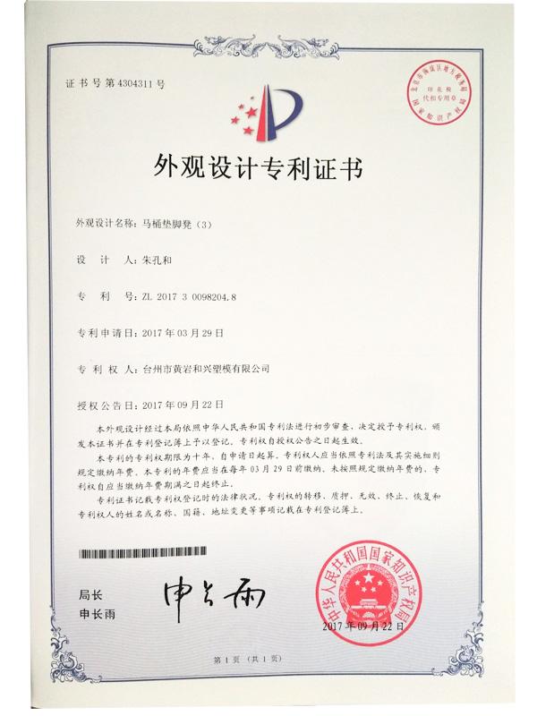 証明書の表示