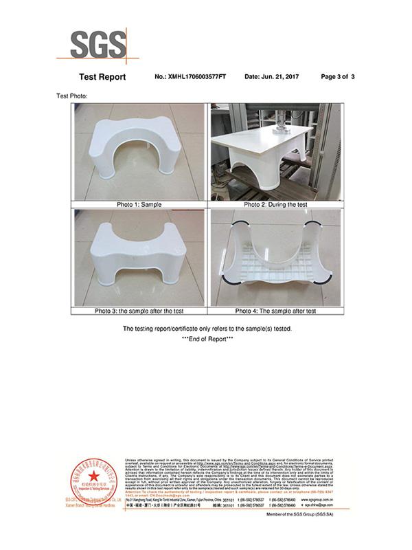 折りたたみトイレ便重量